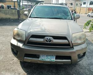 Toyota 4-Runner 2008 Gray   Cars for sale in Lagos State, Ikeja