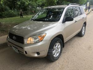 Toyota RAV4 2006 Gold | Cars for sale in Lagos State, Yaba