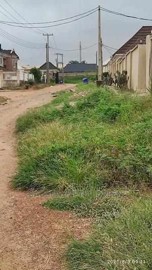 1500sqm of Land at Oluyole Estate   Land & Plots For Sale for sale in Ibadan, Oluyole Estate