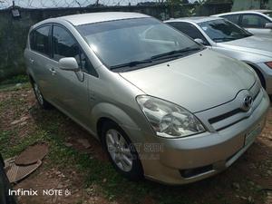 Toyota Corolla 2005 Verso 1.6 VVT-i Silver | Cars for sale in Kaduna State, Kaduna / Kaduna State