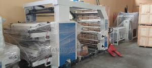 1200mm Flexo Nylon Printing Machine   Manufacturing Equipment for sale in Lagos State, Ajah