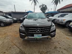 Mercedes-Benz M Class 2012 Brown | Cars for sale in Lagos State, Ikeja