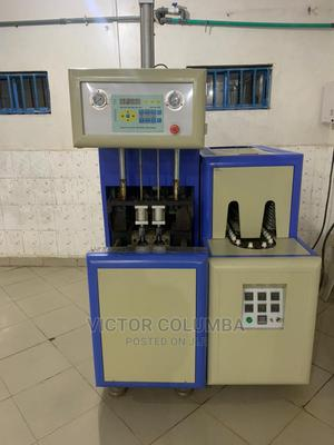 Pet Bottle Blower With Big Compressor   Manufacturing Equipment for sale in Lagos State, Ojodu