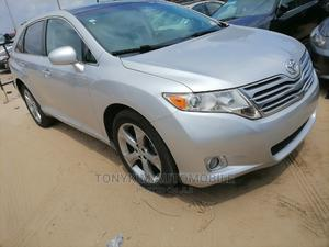 Toyota Camry 2012 Silver | Cars for sale in Lagos State, Amuwo-Odofin