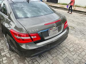 Mercedes-Benz S Class 2017 Gold   Cars for sale in Lagos State, Lekki