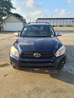 Toyota RAV4 2007 2.0 4x4 Blue | Cars for sale in Lagos State, Amuwo-Odofin