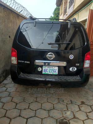 Nissan Pathfinder 2008 Black | Cars for sale in Ogun State, Sagamu