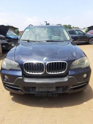 BMW X5 2008 3.0si Activity Blue | Cars for sale in Lagos State, Amuwo-Odofin