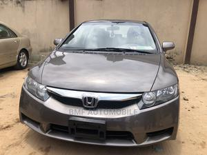 Honda Civic 2009 Gray | Cars for sale in Lagos State, Agege