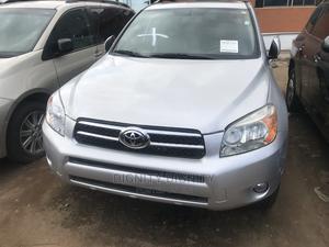 Toyota RAV4 2008 2.0 VVT-i Silver | Cars for sale in Lagos State, Ikorodu