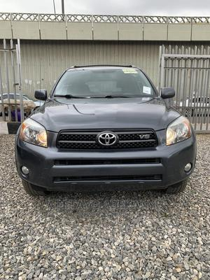 Toyota RAV4 2007 Gray | Cars for sale in Lagos State, Abule Egba