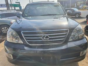 Lexus GX 2005 470 Sport Utility Black | Cars for sale in Lagos State, Ogba