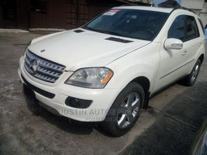 Mercedes-Benz M Class 2006 White   Cars for sale in Lagos State, Amuwo-Odofin