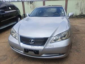 Lexus ES 2008 350 Silver | Cars for sale in Lagos State, Ojodu