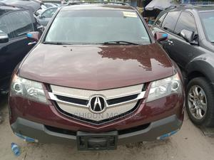 Acura MDX 2007 SUV 4dr AWD (3.7 6cyl 5A) Brown | Cars for sale in Lagos State, Apapa