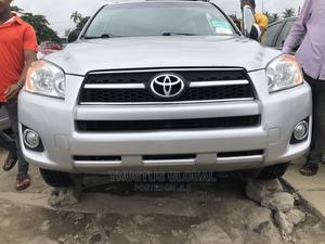 Toyota RAV4 2009 Limited 4x4 Silver | Cars for sale in Lagos State, Apapa