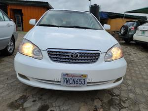 Toyota Corolla 2007 LE White | Cars for sale in Lagos State, Amuwo-Odofin