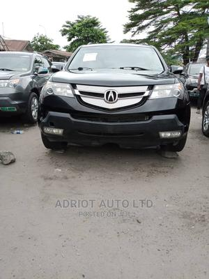 Acura MDX 2007 Black | Cars for sale in Lagos State, Apapa