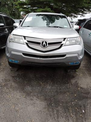 Acura MDX 2007 Silver | Cars for sale in Lagos State, Apapa