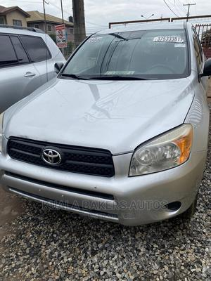 Toyota RAV4 2008 Silver | Cars for sale in Lagos State, Abule Egba