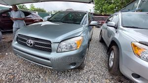 Toyota RAV4 2008 Limited | Cars for sale in Lagos State, Agege