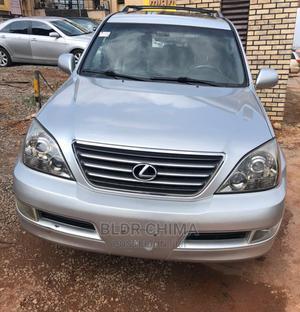 Lexus GX 2007 Silver | Cars for sale in Enugu State, Enugu