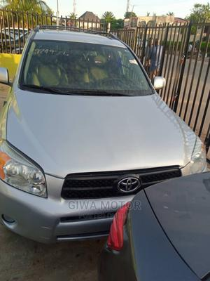 Toyota RAV4 2007 1.8 Silver | Cars for sale in Lagos State, Abule Egba