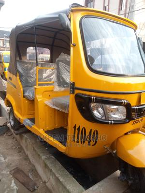 Tricycle Ihemas 2019 Yellow | Motorcycles & Scooters for sale in Lagos State, Shomolu