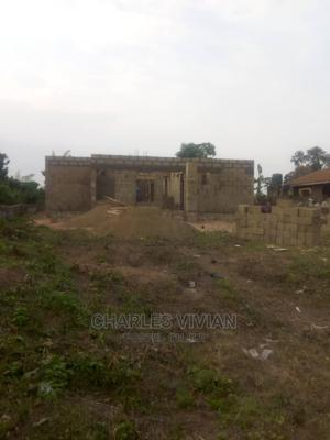 Distress Sale Based on Relocation to Lagos    Land & Plots For Sale for sale in Ibadan, Akala Express