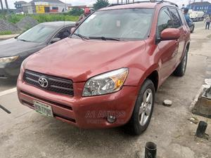 Toyota RAV4 2008 Red | Cars for sale in Rivers State, Port-Harcourt