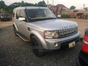 Land Rover Range Rover 2005 Silver | Cars for sale in Abuja (FCT) State, Galadimawa