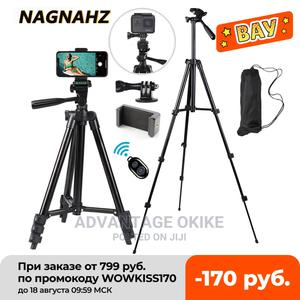 Phone Tripod With Remote   Accessories & Supplies for Electronics for sale in Lagos State, Ajah