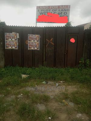 One Plot of Land for Sale   Land & Plots For Sale for sale in Rivers State, Obio-Akpor