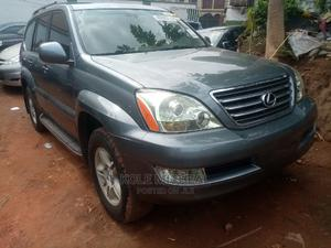 Lexus GX 2005 Gray   Cars for sale in Lagos State, Ikeja