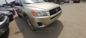 Toyota RAV4 2009 Sport Gold   Cars for sale in Lagos State, Surulere