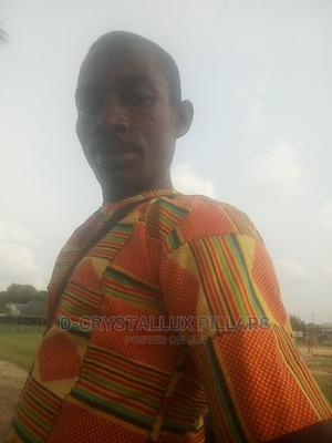 School Games And Inter-house Sport Instructor | Teaching CVs for sale in Rivers State, Obio-Akpor