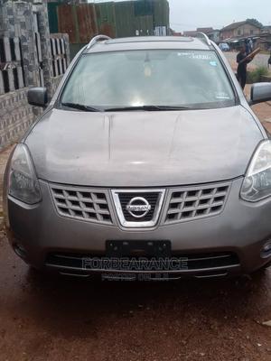 Nissan Rogue 2007 Gray | Cars for sale in Ogun State, Ijebu Ode