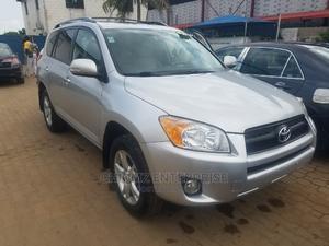 Toyota RAV4 2012 2.5 4x4 Silver | Cars for sale in Lagos State, Ejigbo
