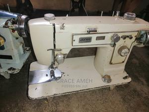 Jone Sewing Machine | Manufacturing Materials for sale in Benue State, Makurdi