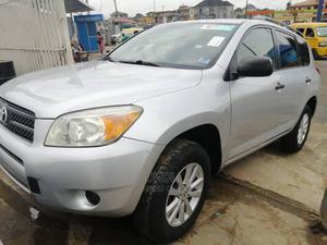 Toyota RAV4 2007 Silver | Cars for sale in Lagos State, Ojodu
