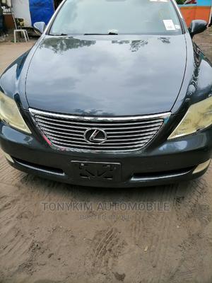 Lexus LS 2007 460 Gray | Cars for sale in Lagos State, Amuwo-Odofin