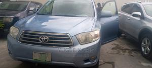 Toyota Highlander 2008 Limited 4x4 Blue   Cars for sale in Lagos State, Amuwo-Odofin