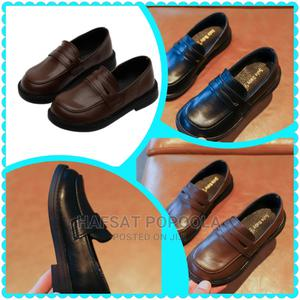 Boys Cooperate Leather Shoe | Children's Shoes for sale in Lagos State, Ikorodu