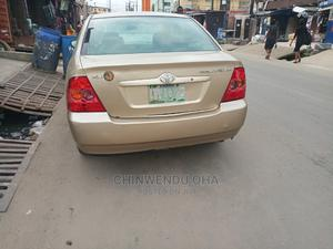 Toyota Corolla 2005 Gold | Cars for sale in Lagos State, Ojodu