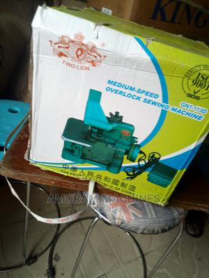 Two Lion Overlock Sewing Machine | Home Appliances for sale in Lagos State, Surulere