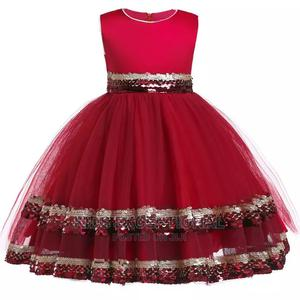 A Uniue Princess Ball Gown   Children's Clothing for sale in Lagos State, Surulere