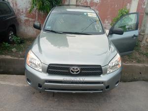 Toyota RAV4 2008 Green | Cars for sale in Lagos State, Ikeja