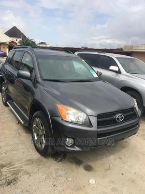 Toyota RAV4 2010 2.5 Limited 4x4 Gray | Cars for sale in Lagos State, Amuwo-Odofin