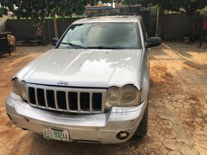 Jeep Cherokee 2006 Limited 3.7 Gray   Cars for sale in Lagos State, Isolo