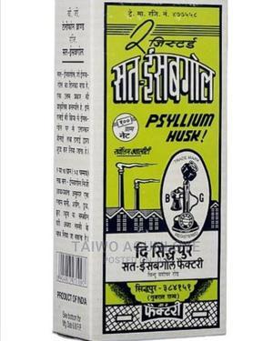 Psyllium Husk Powder -100g | Meals & Drinks for sale in Lagos State, Lagos Island (Eko)